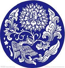 「青花瓷」的圖片搜尋結果