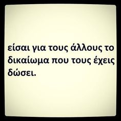 love (agapi) Unique Words, Love Words, Meaningful Quotes, Inspirational Quotes, Wisdom Quotes, Life Quotes, Counseling Quotes, Greek Words, Greek Quotes
