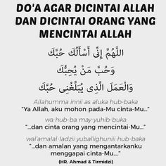 Image may contain: text Hijrah Islam, Doa Islam, Muslim Quran, Reminder Quotes, Self Reminder, Allah Quotes, Muslim Quotes, Best Quotes, Life Quotes