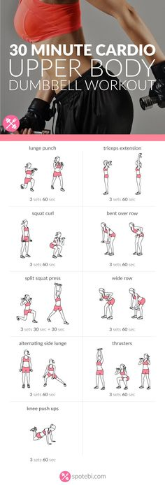 Quickly transform your upper body with this 30 minute cardio routine for women. A dumbbell workout to tone and tighten your arms, chest, back and shoulders.
