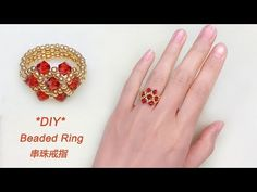 DIY Beaded Vintage Ring with Red Bicone Crystal Beads and Gold Seed Beads复古. - DIY Beaded Vintage Ring with Red Bicone Crystal Beads and Gold Seed Beads复古风串珠戒指 – - Diy Jewelry Rings, Diy Jewelry Unique, Diy Rings, Bead Jewellery, Seed Bead Jewelry, Beaded Rings, Unique Rings, Beaded Jewelry, Seed Beads