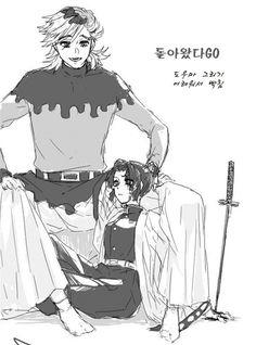 Demon Art, Demon Slayer, Fujoshi, Fnaf, Manga Anime, Yahoo, Ships, Magic, Couple