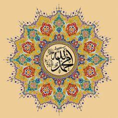 Allah Jaljallah - Muhammad SalAllahu Alahi Wasallam by Baraja19 on deviantART