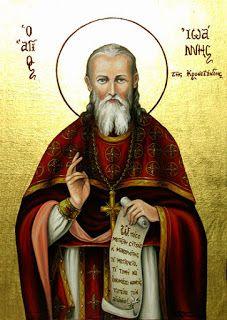 Full of Grace and Truth Orthodox Icons, Jesus Christ, Mona Lisa, Saints, Princess Zelda, Artwork, Father, Pai, Work Of Art