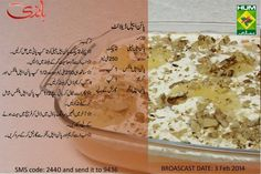 Sweet Dishes Recipes, Sweets Recipes, Sweet Desserts, Easy Desserts, My Recipes, Recipies, Indian Desserts, Indian Food Recipes, Nihari Recipe