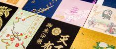 Goshuincho Title Image