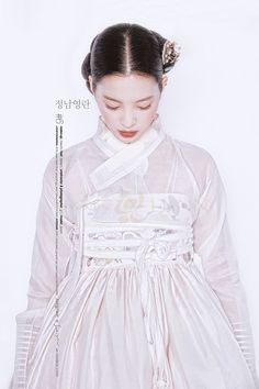 HOUSE OF LYNN HANBOK LYNN Korean Traditional Dress, Traditional Dresses, Ethnic Fashion, Korean Fashion, Modern Hanbok, Modest Wear, Korean Aesthetic, Korean Dress, Cute Images