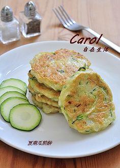 Carol 自在生活 : 夏南瓜(櫛瓜)煎餅