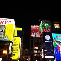 大阪市 (Osaka) i 大阪府