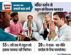 #shasan_news