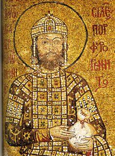 Emperor John. Istanbul: Mosaics from the Hagia Sophia