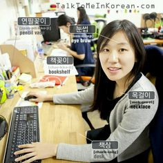 ❋Learn Korean - 2.Vocabularies with pictures (talktomeinkorean.com)