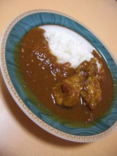 Rarity ✧ chicken curry that does not lose the shop Curry Recipes, Asian Recipes, Ethnic Recipes, Asian Foods, Japanese Curry, Japanese Food, Recipe Sharing Website, Cook Pad, Curry Stew