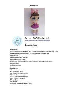 Painel de comentários Doll Amigurumi Free Pattern, Crochet Dolls Free Patterns, Crochet Doll Pattern, Amigurumi Doll, Crochet Gratis, Crochet Toys, Lol Dolls, Cute Dolls, 3d Art Projects
