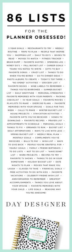 I am NOT planner obsessed, but it is good to have if you need ideas of what lists to make or what to write about!