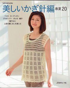 LKS NV 80254 2012 - Китайские, японские - Журналы по рукоделию - Страна…