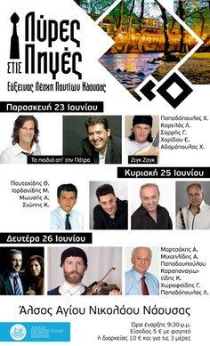 e-Pontos.gr: Όταν οι λύρες ανταμώνουν στις πηγές της Νάουσας