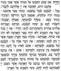 The Shema in the Original Hebrew - Prayer