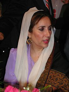 Benazir Bhutto (1953-2007) Pakistani democratic socialist who served as the 11th Prime Minister of Pakistan in two non-consecutive terms from 1988-1990 and 1993-1996.  During her eledction campaign, she promised to repeal laws that curtailed women's rights.  On December 27, 2007, Bhutto was killed while leaving a campaign rally.