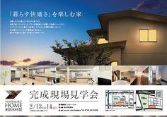 http://www.yonemoku.co.jp/information/assets_c/2016/01/%E9%95%B7%E8%B0%B7%E5%B7%9D%E6%A7%98%E3%83%81%E3%83%A9%E3%82%B7%E8%A1%A8-thumb-700x495-1549.jpg