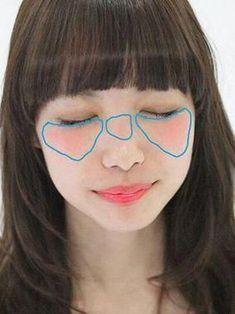 Mädchen & # Sehnsucht Nogizaka 46 Dory Make-up wie Mai Shiraishi Korean Makeup Look, Korean Makeup Tips, Korean Makeup Tutorials, Asian Makeup, Cute Makeup, Simple Makeup, Natural Makeup, Natural Beauty, Makeup Trends