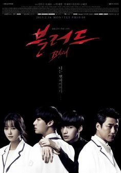 And the award for most awkward #kdrama poster goes to...#Blood