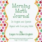 These are number boxes that I use with my students as part of their daily morning work.  My students use the number of the day (the number for how ...