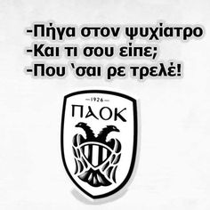 tr Thessaloniki, Juventus Logo, Team Logo, Logos, Quotes, Quotations, Logo, Quote, Shut Up Quotes