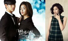 """Lyn Gets Royalty Treatment in China for """"My Love from the Stars"""" Soundtrack"""
