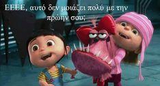 despicable me 2010 agnes We Love Minions, Minion S, Minion Movie, Minion Banana, Female Cartoon, Cute Cartoon, Kyle Lol, Cute Characters, Disney Characters