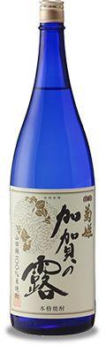 加賀の露 米の焼酎です。くせになります。