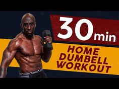 30 Minute Home Dumbbell Workout