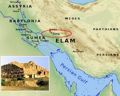 Ancient Fascinating City Of Susa That Appeared In The Earliest Sumerian Records