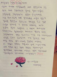 성그니의 2013 어버이날 편지 동글동글 카네이션