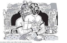প্রথম প্রবাহ - সৌরভ মুখােপাধ্যায় - লেখালেখি Kamsutra Book, Bangla Comics, Velamma Pdf, English Grammar Book, Hindi Comics, Philosophy Books, Download Comics, Grammar Skills, Psychology Books