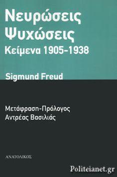 Σ Sigmund Freud, Books, Libros, Book, Book Illustrations, Libri
