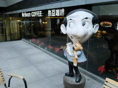 4. There's this coffee shop inspired by Mr Bean.