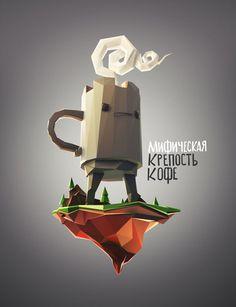 Maxim Goudin : http://cargocollective.com/maximgoudin  Trop de café à l'échelle planétaire ;)
