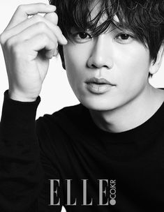 Ji Sung - Elle Magazine May Issue '15