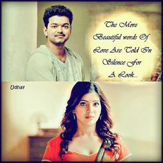 Theri Vijay Samantha Cute Quote Photos | art | Tamil love ...