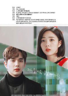 Robot, Cinderella And Four Knights, Korean Drama Quotes, Yoo Seung Ho, Hello My Love, Weightlifting Fairy Kim Bok Joo, While You Were Sleeping, One Life, Korean Dramas