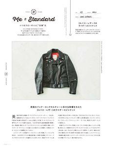 me & STANDARD Book Design, Layout Design, Catalogue Layout, Magazine Design Inspiration, Text Layout, Dress Code, Editorial Design, Layouts, Graphic Design