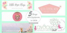 5 blogs που ξεχώρισα το 2018 Blogging, Place Cards, Flag, Place Card Holders, Inspirational, Flags, Inspiration