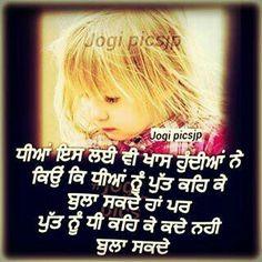 89 Best Punjabi Quotes Images In 2019 Best Quotes Best Quotes