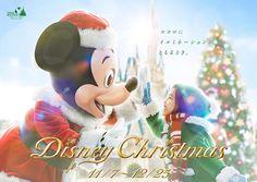東京ディズニーリゾート「ディズニー・クリスマス」、広告