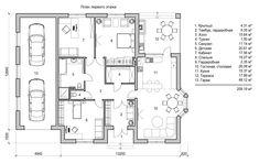План этажа дома площадью более 200м2 Floor Plans, How To Plan, House, Future, Ideas, Townhouse, Future Tense, Home, Thoughts