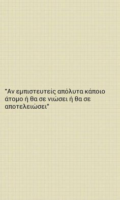 greek quote2