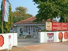 M.P.S.T.D.C. Highway Treat - Nowgaon - Madhya Pradesh