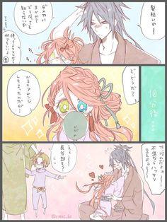 ユーキ◆11/24ア60b (@yuhki_6o) さんの漫画 | 44作目 | ツイコミ(仮) Touken Ranbu, Manga Anime, Character, Twitter, Image, Manga, Lettering