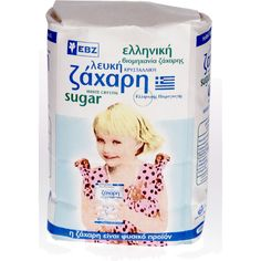 Ζαχαρη Ψιλη Ελληνικη Εβζ 1*1Kg   €0,75